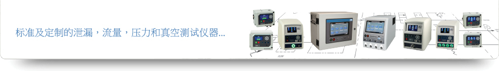 Standard and Customizable Leak, Flow, Pressure, and Vacuum Test Instrumentation